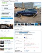 Screenshot_2020-12-13 AUTO RIA – Продам Volkswagen Touareg 2011 дизель 3 0 позашляховик кросов...png