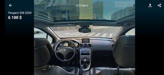 Screenshot_2021-04-30-09-34-27-819_com.ria.auto.jpg
