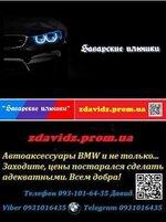 photo_2021-06-28_22-27-03.jpg